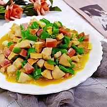#巨下饭的家常菜#香干火腿炒鸡丁