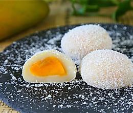 芒果糯米糍的做法