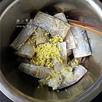 辣子带鱼#舌尖上的外婆香#的做法图解2