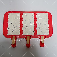 蜜豆奶油雪糕的做法图解6