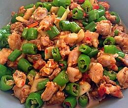 青椒鸡、小煎鸡的做法