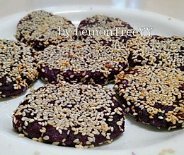 椰香紫薯芝麻饼