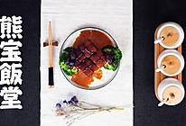 秘制东坡肉的做法