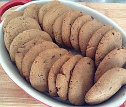 咖啡巧克力豆饼干的做法