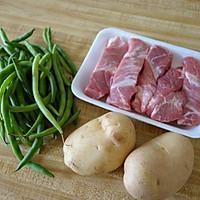 豆角炖花肉的做法图解1