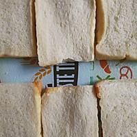 #夏日撩人滋味#芝士鲜虾吐司卷的做法图解5