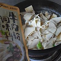 【大喜大牛肉粉试用之二】----辣白菜烧豆皮的做法图解5
