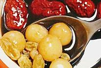 红糖糯米圆子的做法