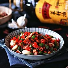 香辣干锅鸡丁#金龙鱼外婆乡小榨菜籽油 外婆的食光机#