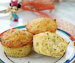 #安佳食力召集,力挺新一年# 菠萝蜜核黄油马芬