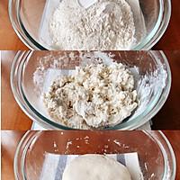 这样做葱油饼,柔软劲道多层的做法图解1