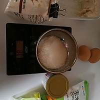 #晒出你的团圆大餐#传统桃酥的做法图解1