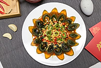 #一道菜表白豆果美食#平淡却惊喜连连的凉拌皮蛋的做法