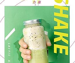 奇异果饮品的做法:摇摇奇异乳酸菌的做法