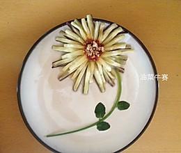 创意菜-菊花茄子的做法