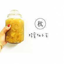秋日必备,蜂蜜柚子茶,健康无添加!化痰