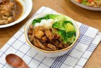 #橄享国民味 热烹更美味#香嫩入味流汁的照烧鸡腿饭的做法
