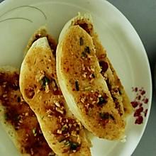 腐乳蒜蓉烤馍片(烤箱制作)