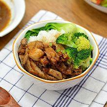 #橄享国民味 热烹更美味#香嫩入味流汁的照烧鸡腿饭