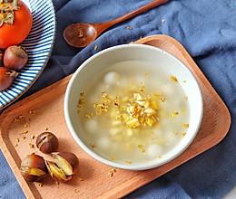 桂花煮栗子|让梁实秋徐志摩都念念不忘的一份秋日香甜的做法