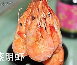 蒸明虾的做法