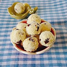 蔓越莓蛋白椰蓉球