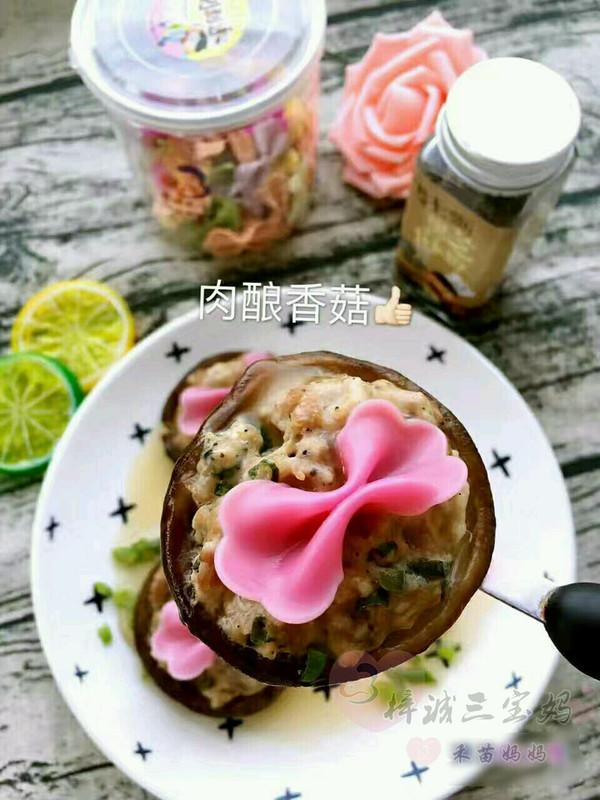 肉酿香菇(辅食)的做法