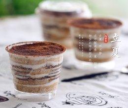 酸奶木糠杯的做法