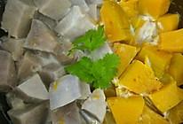奶香香芋南瓜煲的做法