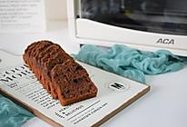 #硬核菜谱制作人#巧克力香蕉蛋糕的做法
