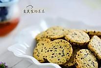 无糖亚麻籽饼干的做法