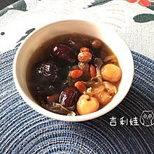银耳红枣桂圆汤
