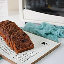 #硬核菜谱制作人#巧克力香蕉蛋糕