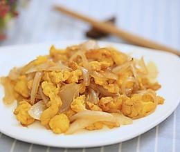 洋葱炒鸡蛋-迷迭香的做法