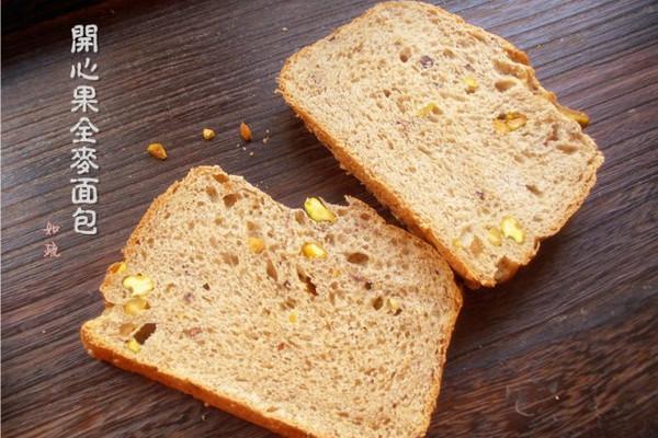 开心果全麦面包的做法