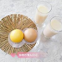 奶香馒头---解密水光肌肤(无需泡打粉)的做法图解3