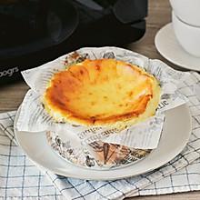 法式巴斯克重芝士蛋糕
