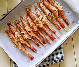 蒜蓉烤海虾的做法