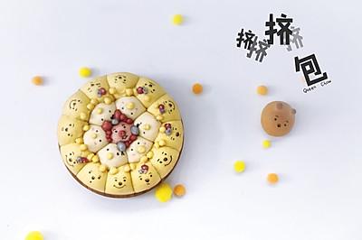 【迪斯尼挤挤卡通面包】维尼紫薯,黑芝麻餐包
