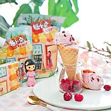 #糖小朵甜蜜控糖秘籍#零卡糖蔓越莓冰淇淋