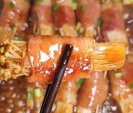 金针菇培根卷的做法