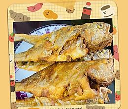脆炸大黄花鱼的做法