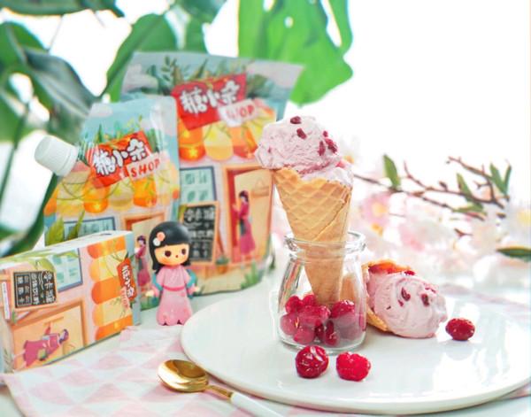 零卡糖蔓越莓冰淇淋的做法