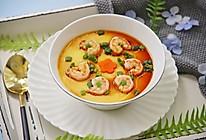 鲜虾蒸蛋#嘉宝笑容厨房#的做法