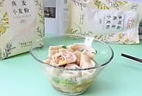 玉米饺子的做法