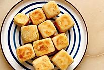 芋泥仙豆糕的做法