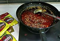 火锅底料的做法