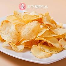 #带着零食去旅行!#健康香脆薯片
