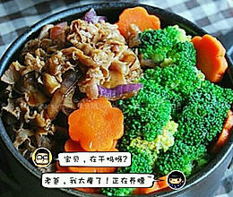 吉野家牛肉饭(正宗口味)的做法