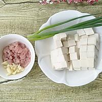肉末豆腐#每一道菜都是一台时光机#的做法图解2